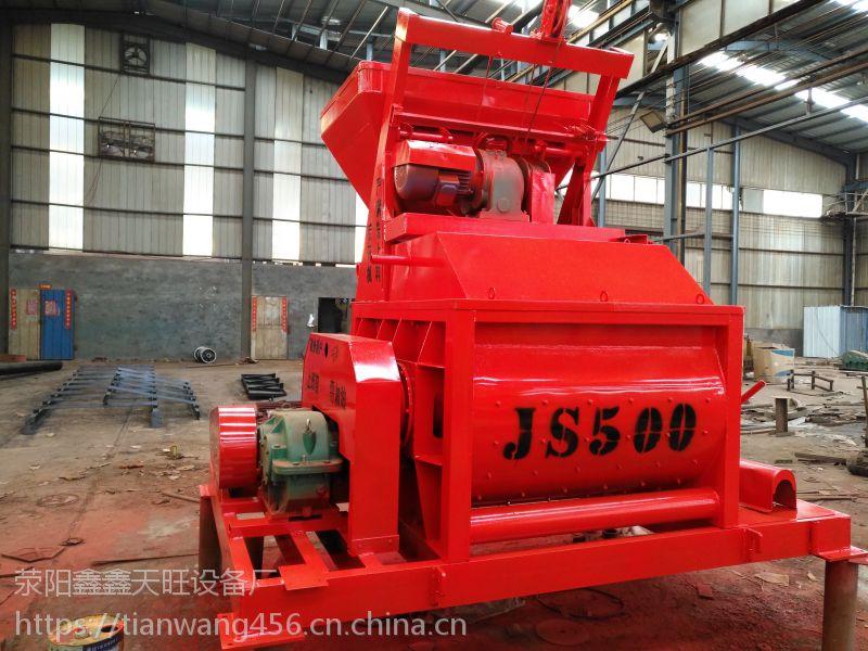安徽明光天旺JS500型预制件厂配用搅拌设备施工安全