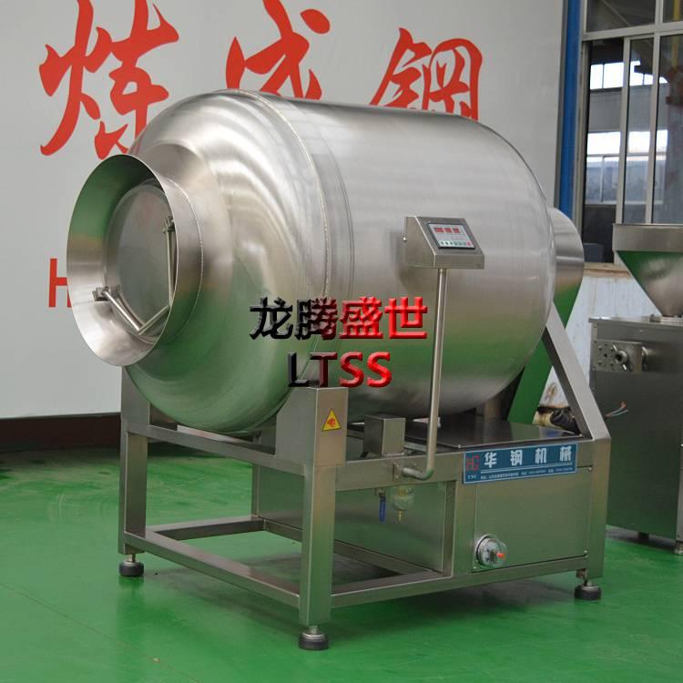 华钢供应 鸡肉滚揉入味机械 果蔬入味加工设备 山东真空滚揉机厂家