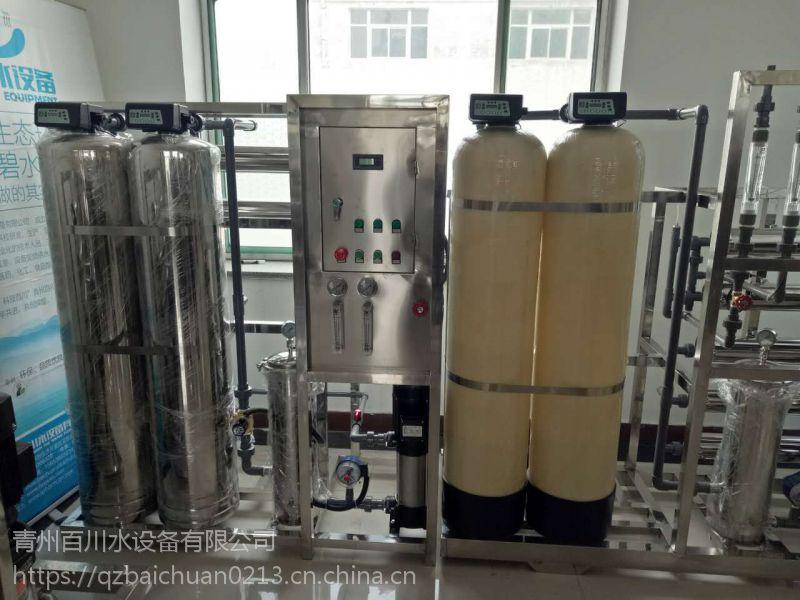 2018高纯尿素液生产设备厂家-青州百川,恭候新老客户光临