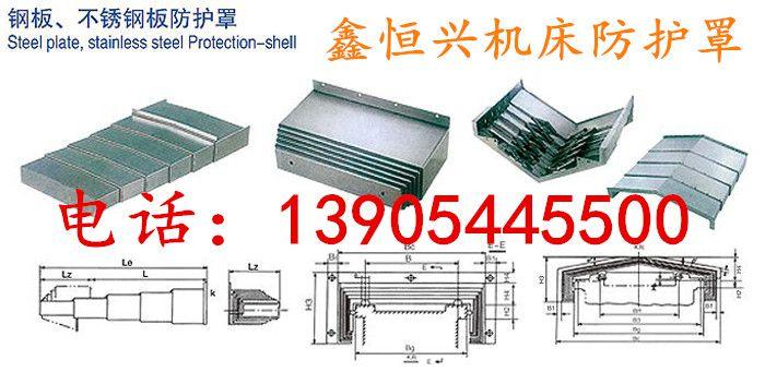 http://himg.china.cn/0/4_395_231568_700_341.jpg