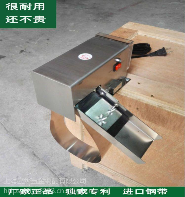 厂家直销钢带式浮油捞除机浮油回收机NC-40