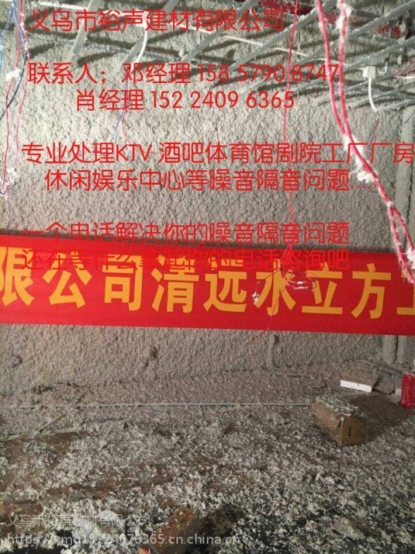 崇左酒店植物纤维喷涂生产厂家