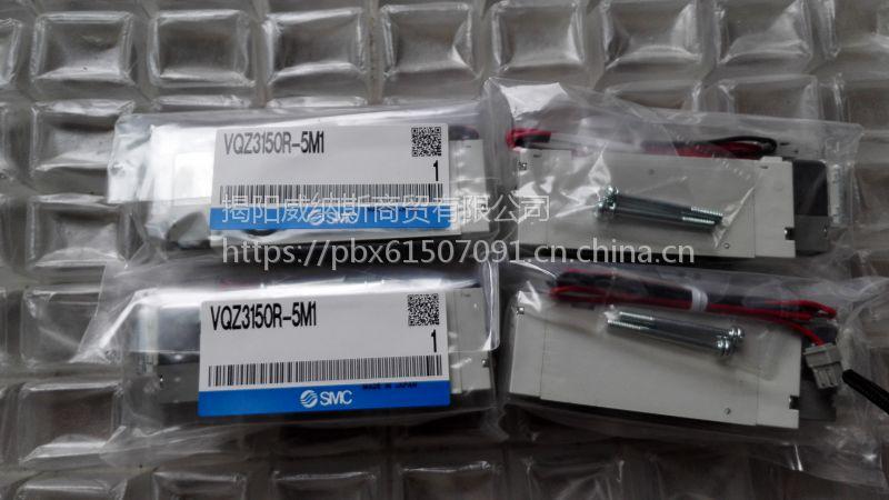 SMC全新原装正品 电磁阀VF5220K-5DD1-03 假一赔十 价格面议
