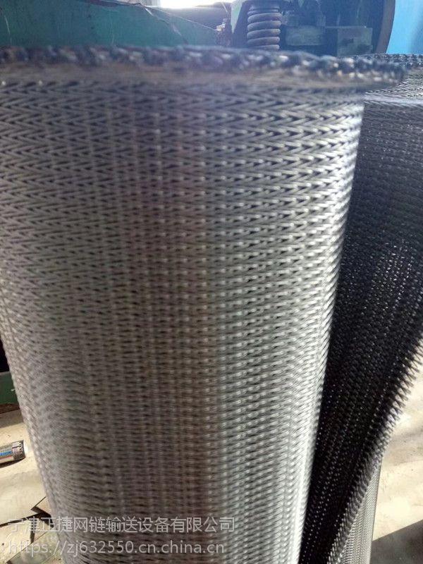 正捷304不锈钢900型输送网链 材质好 运行平稳 可定制