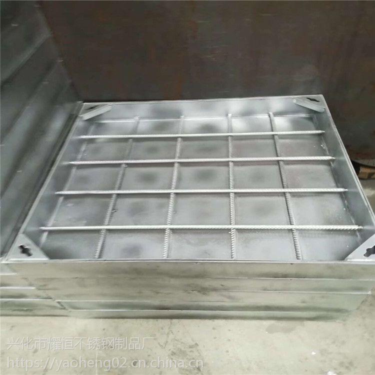 耀恒 厂家定制不锈钢隐形井盖304不锈钢边框加铁板喷漆900*900*80*5mm