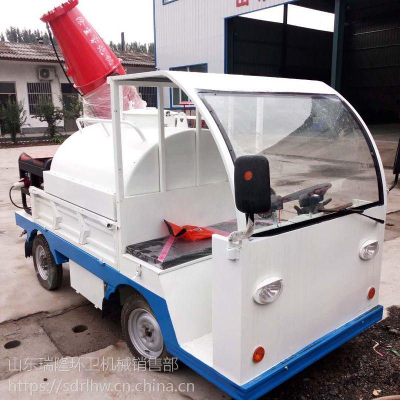小型洒水车电动四轮洒水车价格新能源电动多功能喷洒雾炮洒水车