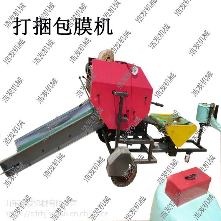 液压打捆包膜机 自动断膜自动缠膜 草原青草打捆包膜机