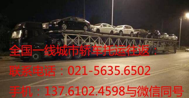 http://himg.china.cn/0/4_395_239912_646_335.jpg