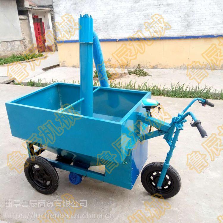 新款鲁辰电动喂料机多功能自走式养殖场上料机