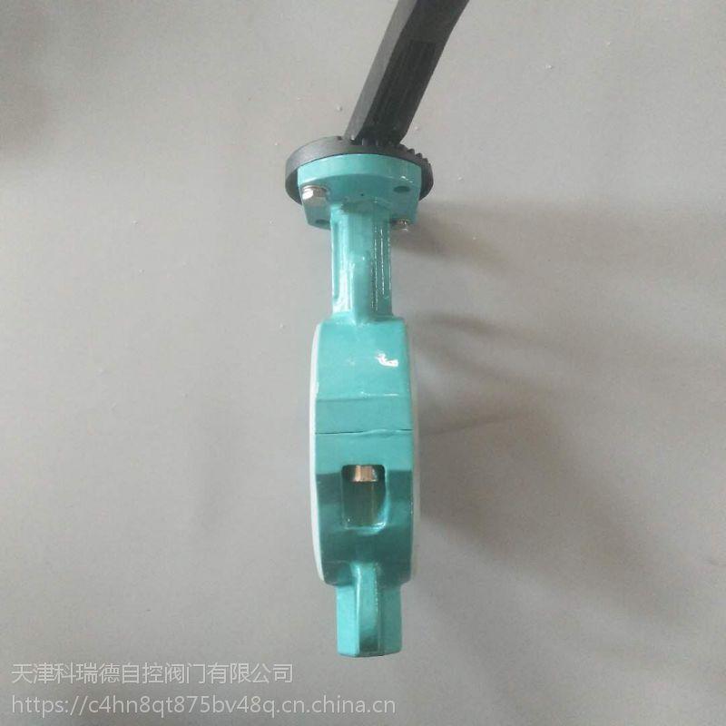 垂直板式D71F4/F46对夹式手动衬氟蝶阀球墨铸铁天津厂家