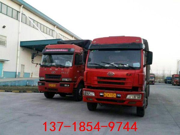 http://himg.china.cn/0/4_395_242464_600_450.jpg