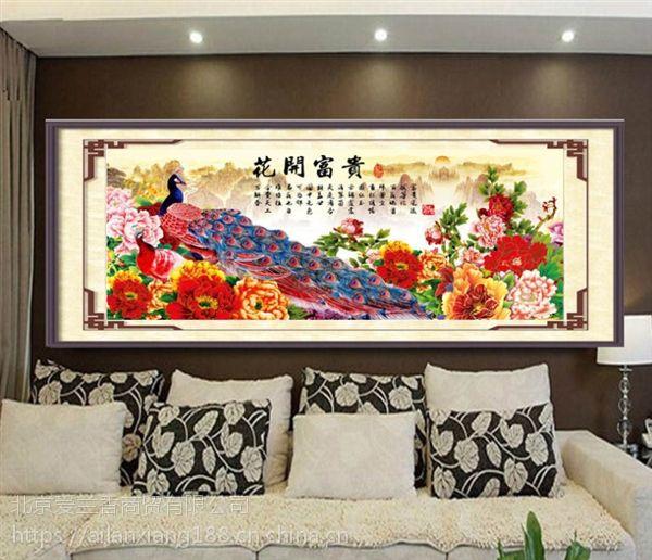 北京爱兰香钻石画好商机 创造自由创业新趋势