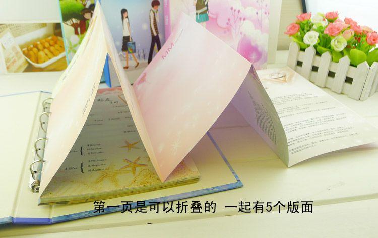 A4高档名校同学录学生毕业纪念册活页留言薄陕西省初中大号图片