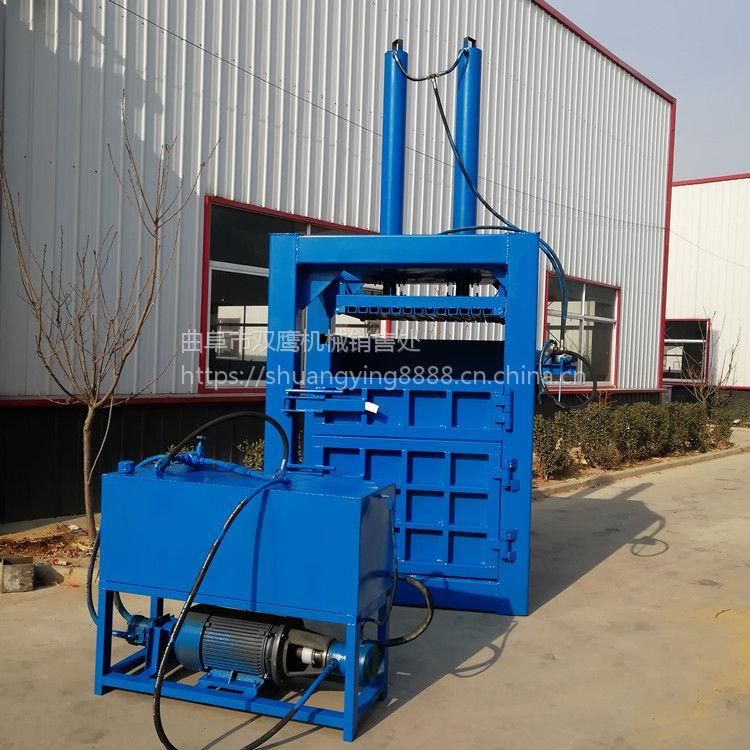 晋江铁麒麟牌150吨立式液压打包机效率