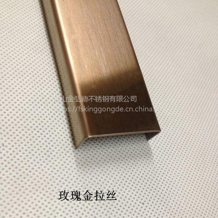 金弘德 现货201不锈钢黑钛装饰方管、真空电涌黑钛拉丝方管!