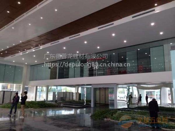 广汽欧歌4S店展厅25*30CM亚光白及木纹色勾搭铝单板低价直销