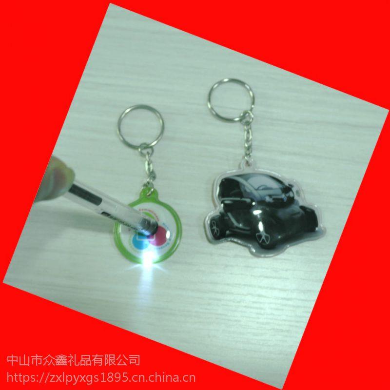 厂家定制PVC发光钥匙扣 卡通LED灯扣