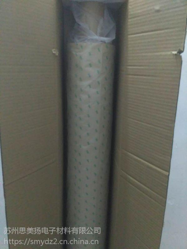 厂家直销3M55260B黑色双面胶PET胶带 3M55260B双面胶