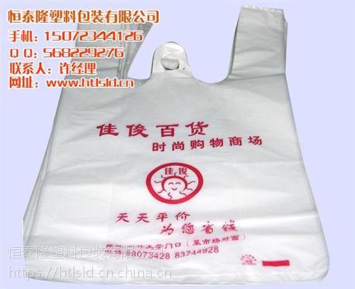 塑料袋、恒泰隆(图)、pe塑料袋厂