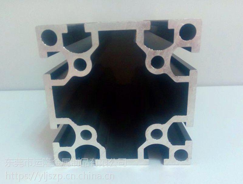 铝挤压厂供应6061 6063散热器铝型材 铝平板散热器型材铝型材方形散热器太阳花散热