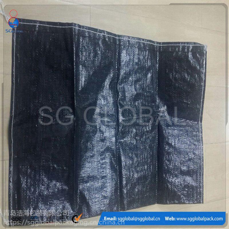 pp 编织袋布 白砂糖编织袋 50kg包装袋 可定制
