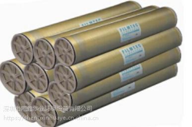 原装美国进口DOW陶氏纳滤膜NF90-4040 脱盐型纳滤膜