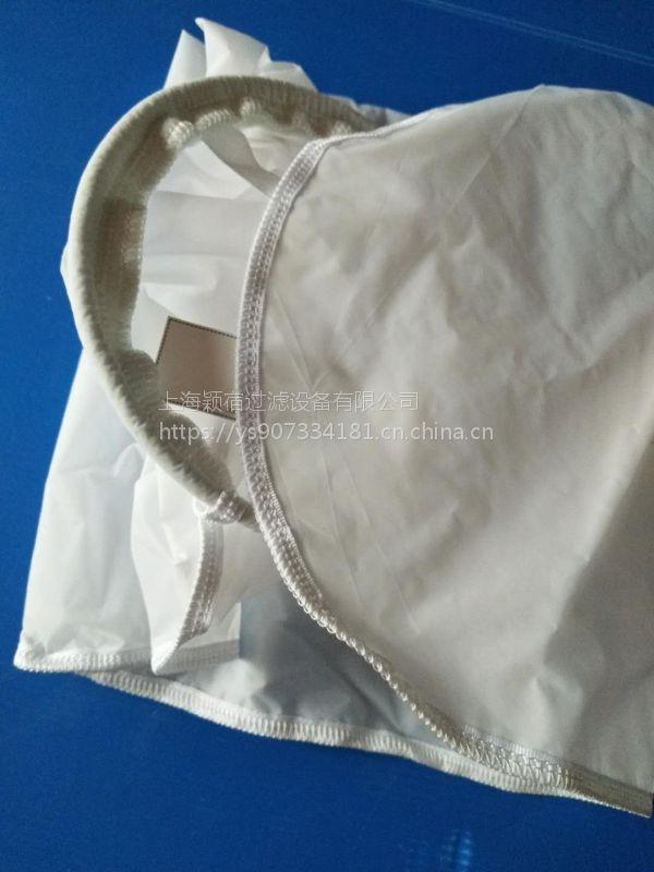 尼龙(NM)滤袋 滤板 滤布 滤芯 高精度固液分离过滤