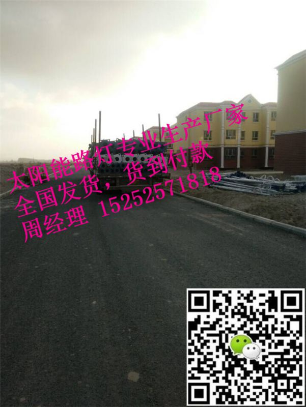 http://himg.china.cn/0/4_396_238028_601_800.jpg