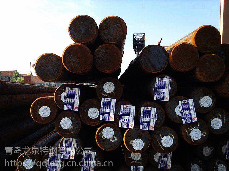 潍坊地方金属哪家好、不锈钢2Cr13库存现货、工业钢材特价
