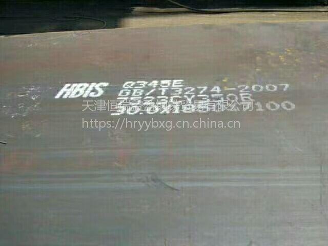 供应Q345qD中厚板 舞钢Q345qD低合金中板