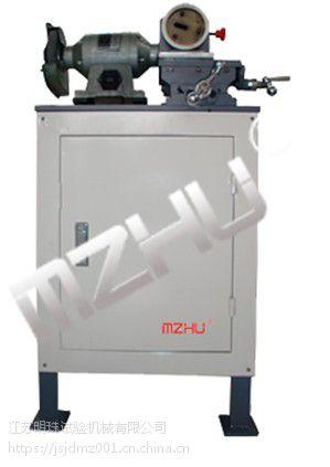 MZ-3005切削刀具研磨机