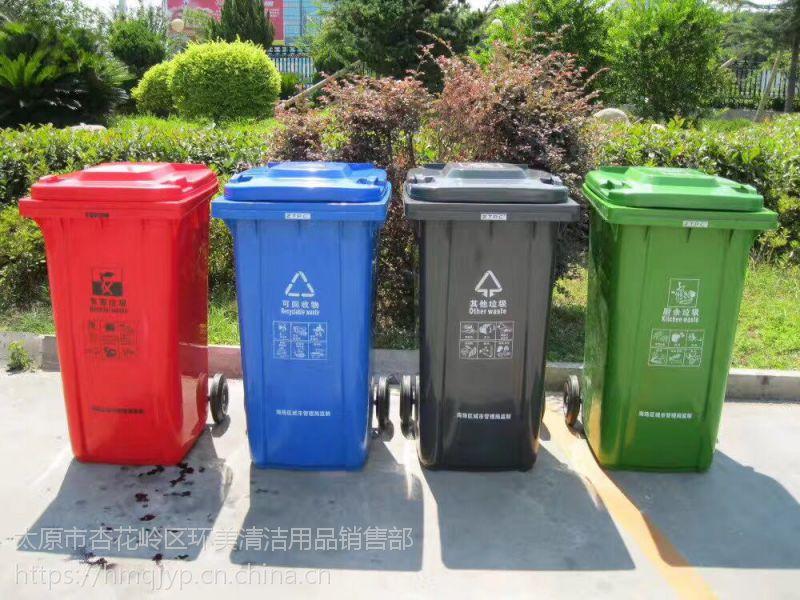 我想在太原找垃圾桶厂家