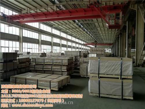 济南铝板现货|济南5052铝板厂家|5052铝板哪家好|铝镁合金铝板尽在超维铝业