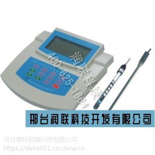 呼和浩特精密电导率测定仪 CON-2B精密电导率测定仪专业快速