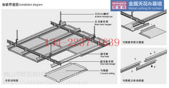 ***新各种外墙铝方通安装工艺的阐述 欧百建材