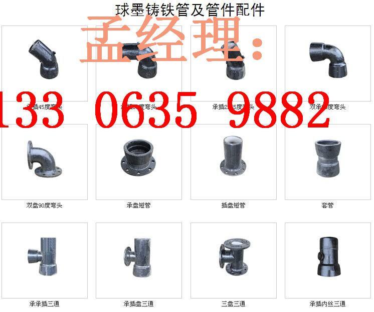 http://himg.china.cn/0/4_396_243776_746_624.jpg