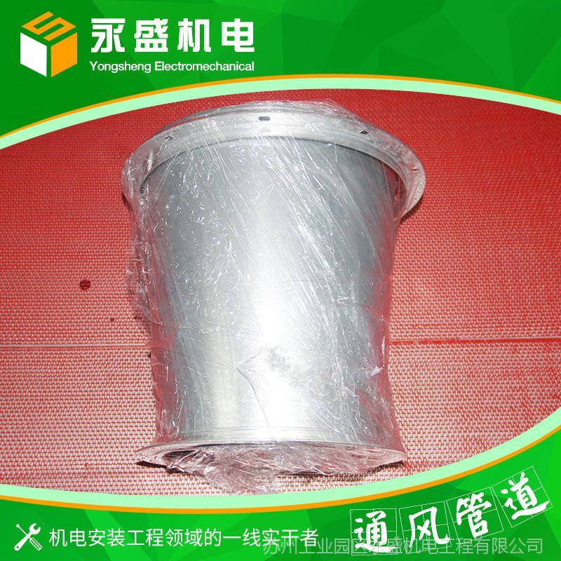 永盛机电镀锌共板通风系统风管   圆形风管连接配件  圆大小头