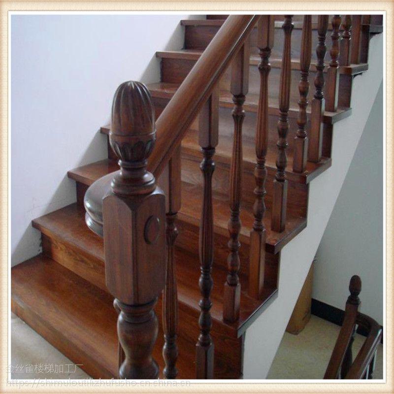 实木楼梯立柱,楼梯扶手,实木扶手,实木立柱生产厂家,金腾实木楼梯加工厂,实木扶手供货厂家,实木扶手价