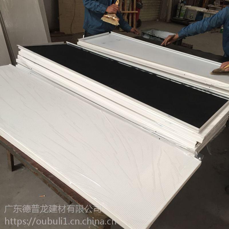 静电喷涂镀锌钢金属冲孔板/ 传祺店白色金属镀锌钢勾搭式天花吊顶
