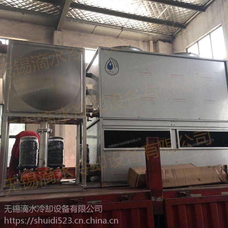 供应滴水DS-N100T闭式冷却设备冷却塔 质量保证 节能环保