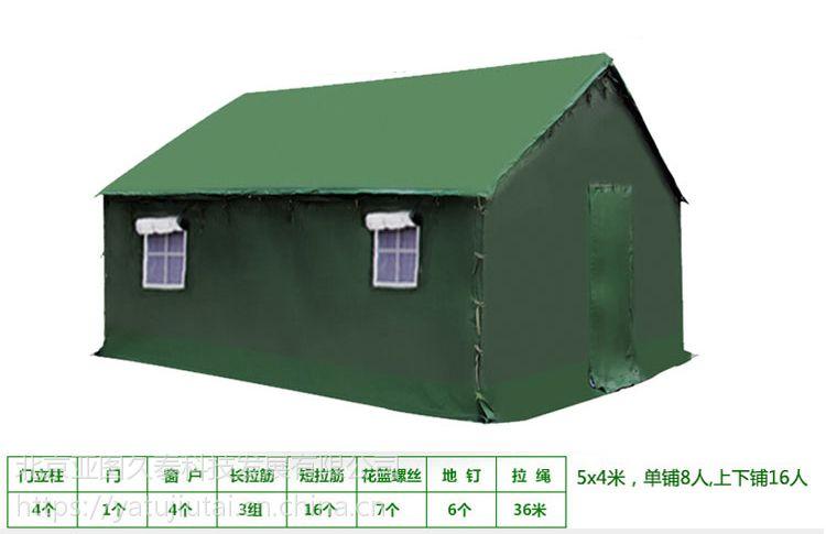 内蒙军用民用工地施工帐篷三层账防水防雨迷彩放货免搭建迷彩防水防风一居室