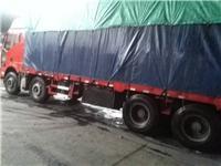 http://himg.china.cn/0/4_397_236668_200_150.jpg