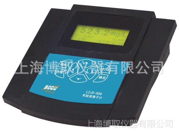 氟离子浓度计/实验室氟离子测量仪/电厂氯离子浓度计生产厂家