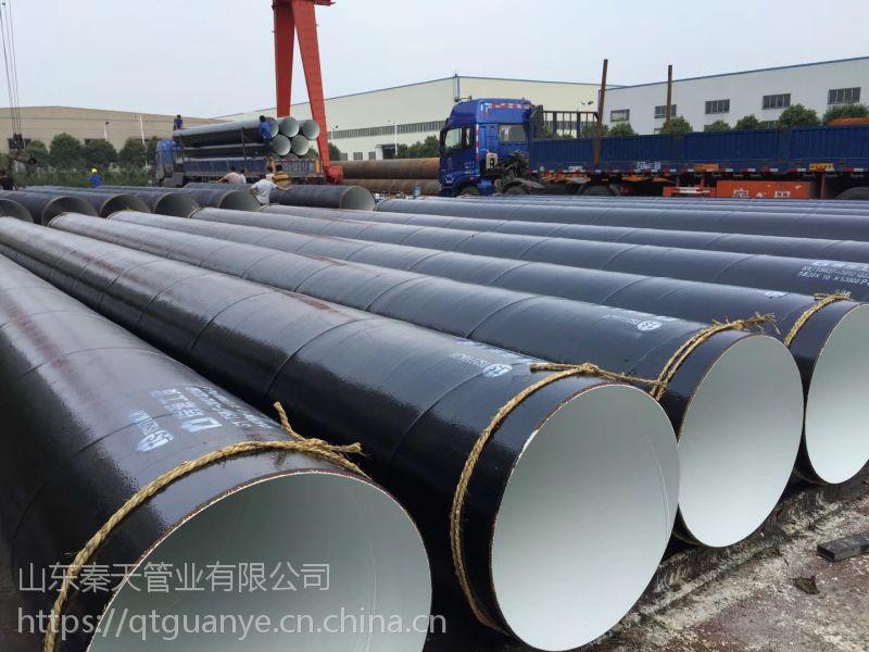 山东聊城大口径螺旋钢管Q235B 219-2540