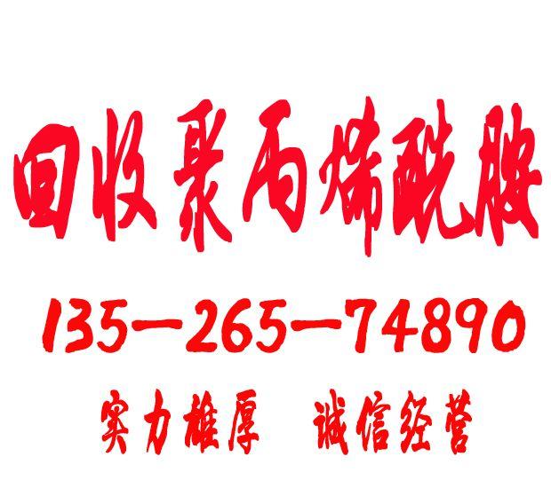 http://himg.china.cn/0/4_397_237958_620_550.jpg