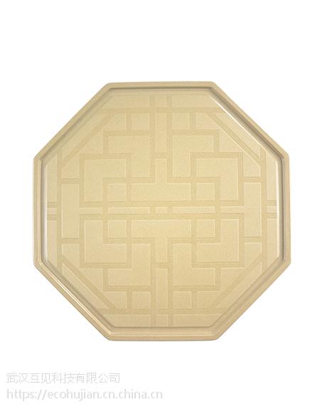 砧板/菜板/切菜板/武汉/比密胺更环保/异性稻壳纤维一体成型/定制