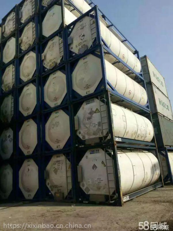 出售租赁各类尺寸槽钢罐集装箱,二手集装箱