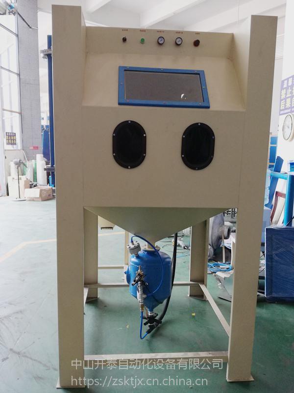 江门喷砂机 1212加压式手动喷砂机 钣金铝材表面处理