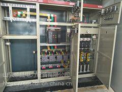 滨州低压配电柜哪家好?山东顺昌电力设备有限公司