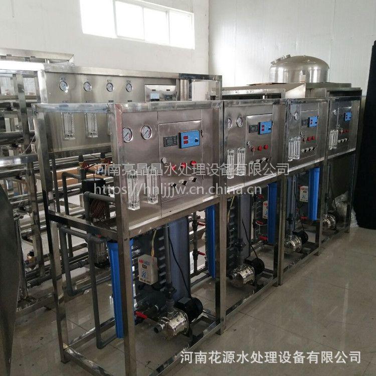 长沙求购厂家专业身处EDI反渗透电除盐设备